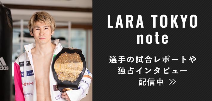 LARA TOKYO note